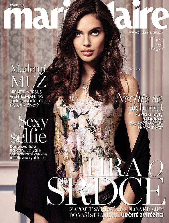 marie claire #7